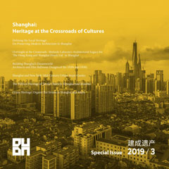 Built Heritage Shanghai cover